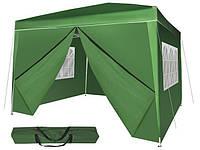 Садовый павильон, тент, шатер 3*3 складний зелений