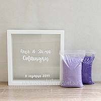 Набір для весільної пісочної церемонії: Рамка з Вашим написом + пісок, фото 1
