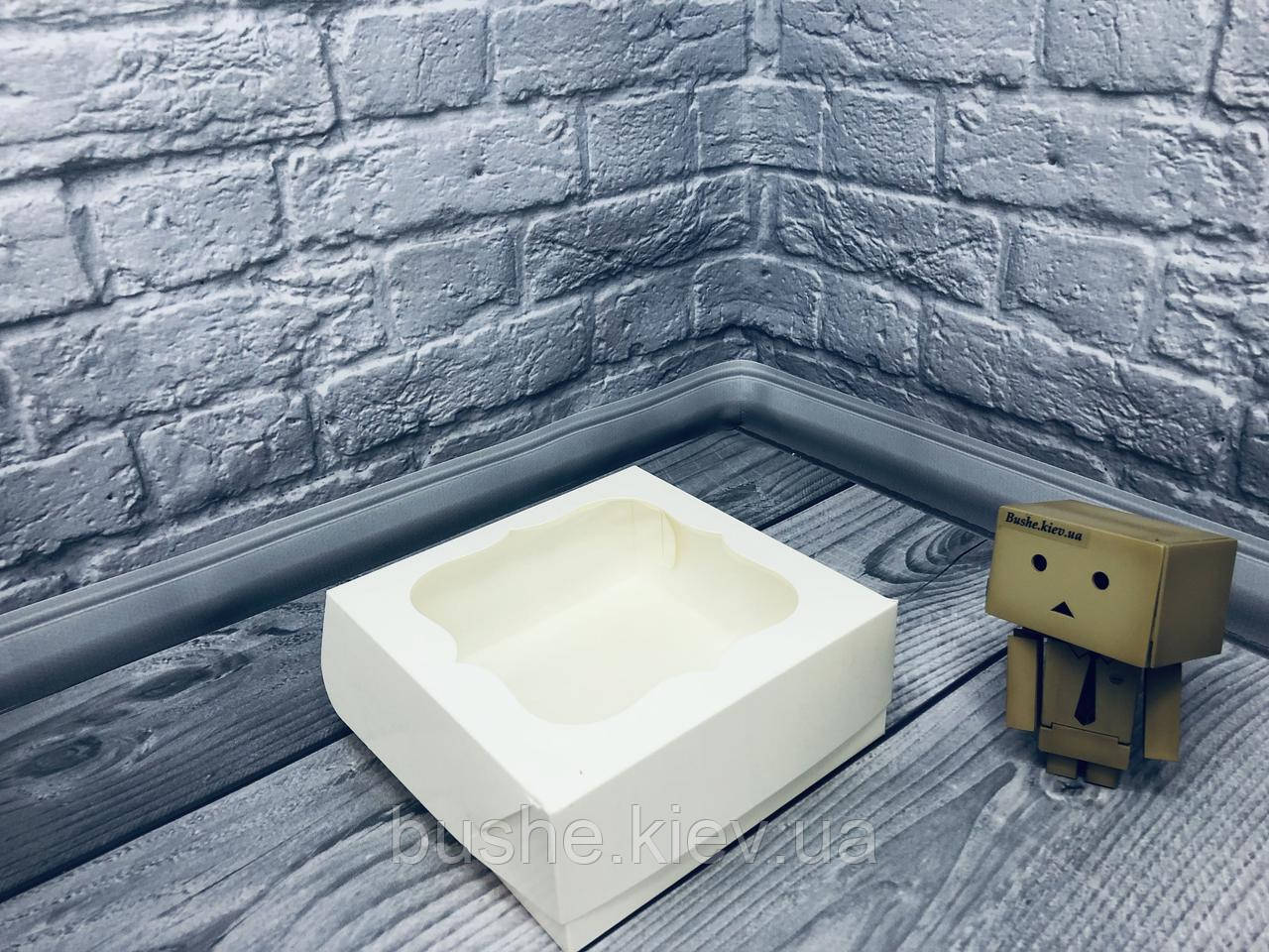 Коробка под зефир / *h=6* / 150х150х60 мм / Молочн / окно-обычн