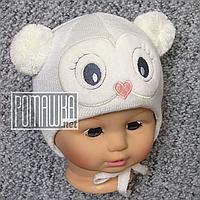 Вязаная шапочка осень весна р 36-40 0-5 мес для девочки новорожденных малышей осенняя весенняя 4811 Бежевый, фото 1
