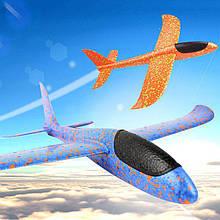 Самолетик метательный планер из пенопласта, 48 см
