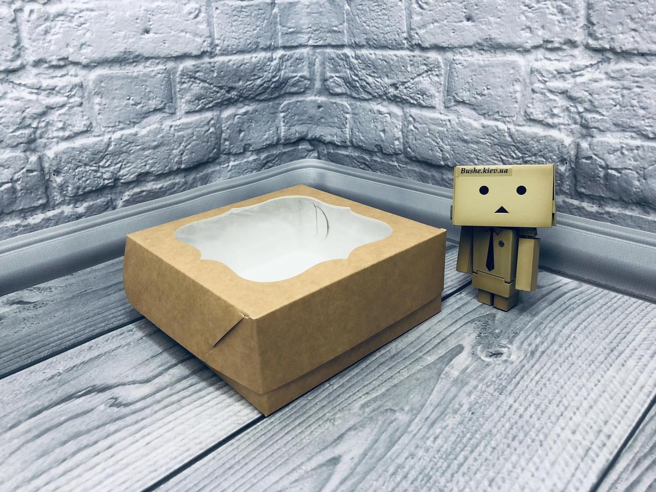 Коробка под зефир / *h=6* / 150х150х60 мм / Крафт / окно-обычн