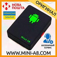 Mini A8 Оригинал - GSM Сигнализация для дома, дачи, квартиры, авто