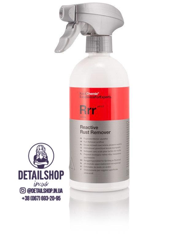 Koch Chemie Reactive Rust Remover бескислотный очиститель ржавчины 11 литров