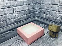 *10 шт* / Коробка под зефир / *h=6* / 150х150х60 мм / печать-Пудр / окно-обычн / лк, фото 1