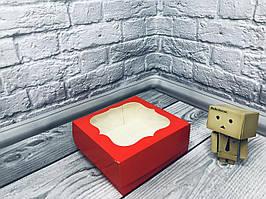 *10 шт* / Коробка под зефир / *h=6* / 150х150х60 мм / печать-Красн / окно-обычн