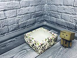 *10 шт* / Коробка под зефир / *h=6* / 150х150х60 мм / печать-Весна / окно-обычн / лк / цв