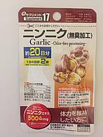 Экстракт чеснока для повышения иммунитета Daiso Garlic