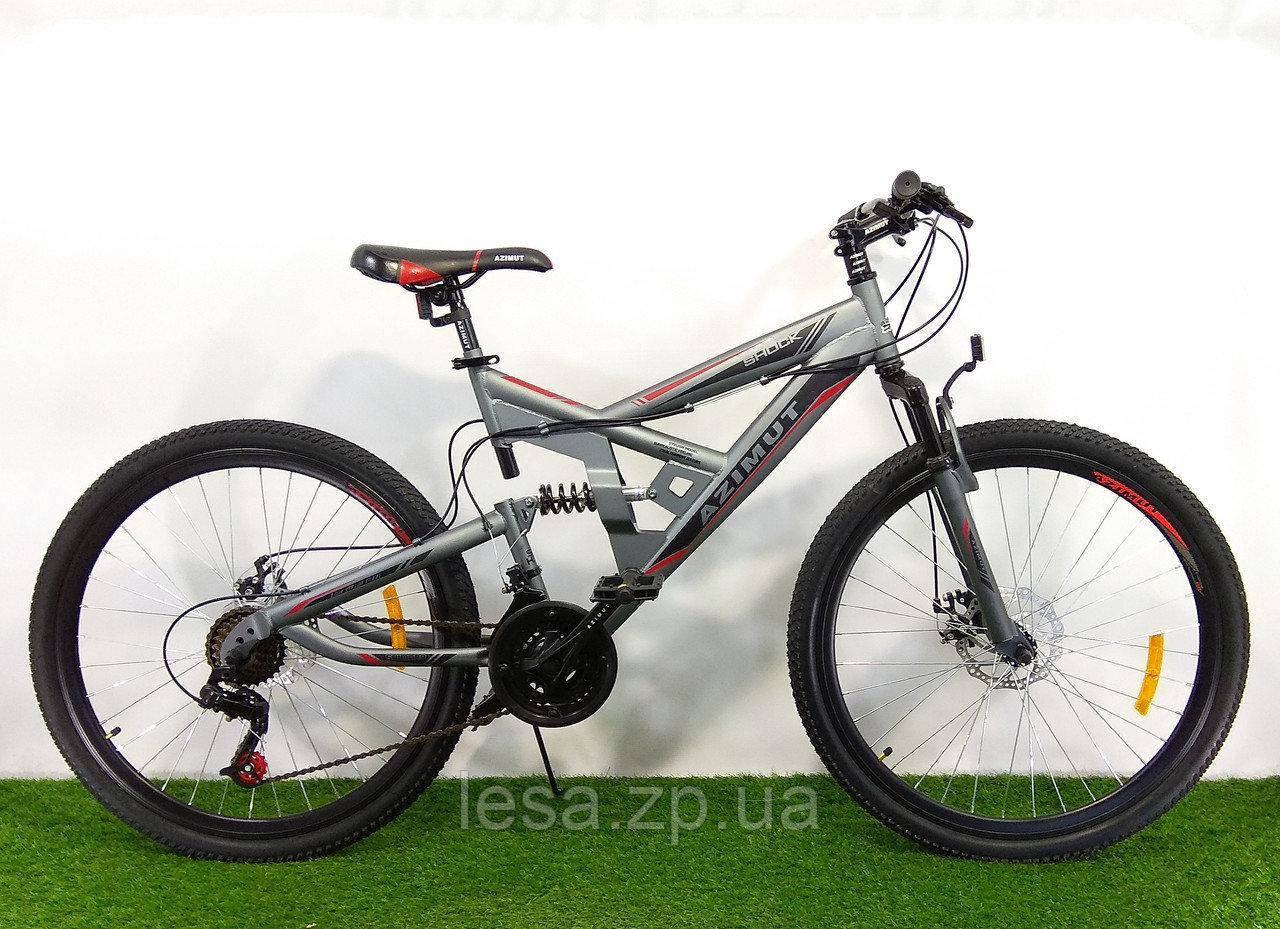 Велосипед Azimut Shock 26 GD (голубой)