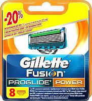 Бритвенные лезвия Gillette Fusion ProGlide Power 8шт.