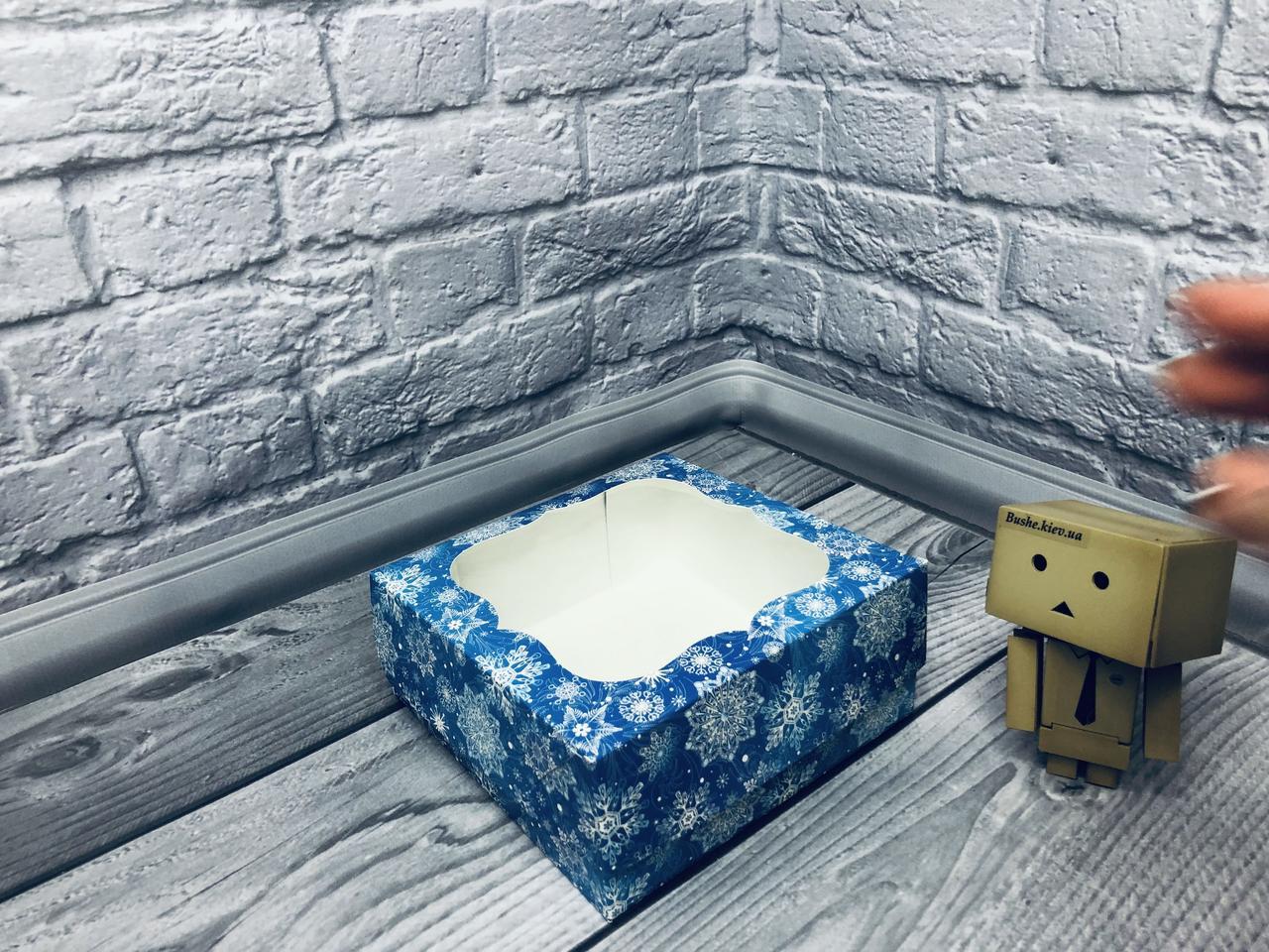 Коробка под зефир / *h=6* / 150х150х60 мм / печать-Снег.Син / окно-обычн / НГ