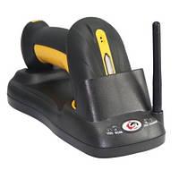 2D Сканер Sunlux XL-Scan XL-9529