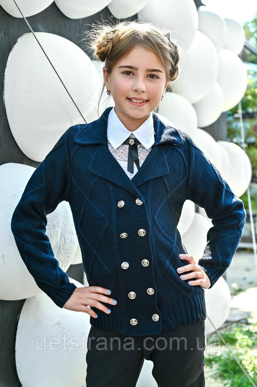 Вязаный пиджак для для девочки