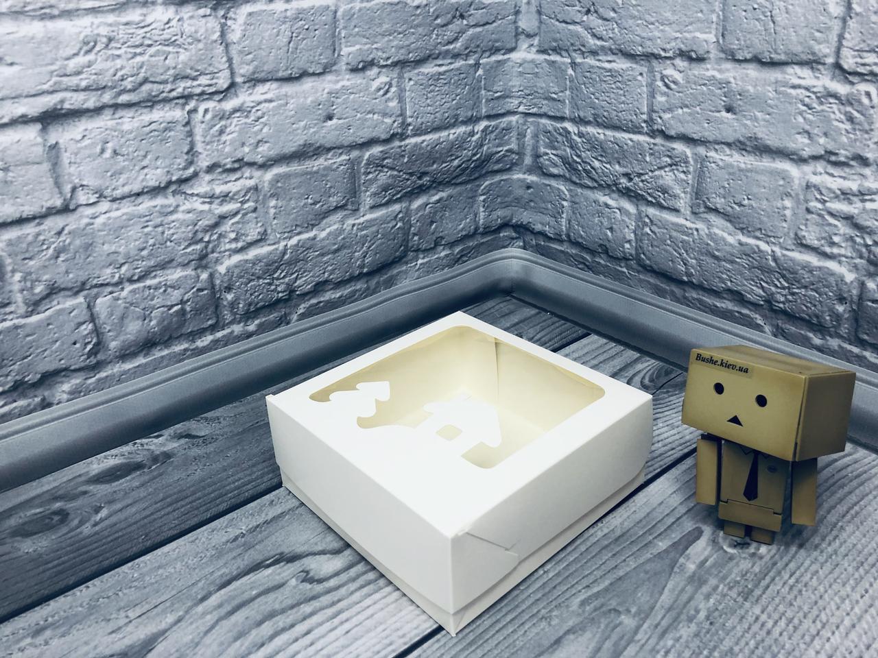 Коробка под зефир / *h=6* / *БЕЗ СНЕГА* / 150х150х60 мм / Белая / окно-НГ / НГ