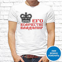 """Мужская футболка с принтом  """"Его величество Владимир"""" Push IT"""