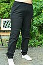 Женский спортивный костюм в больших размерах с кофтой на молнии и штанами на манжетах 10ba2084, фото 3