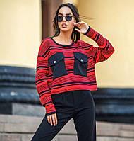 Женский вязанный укороченный пуловер «Санти»