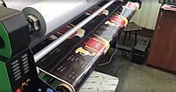 Широкоформатное ламинирование оракала, пленки, бумаги в Запорожье