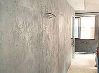 Декоративная штукатурка под бетон Marsel Marmorino Akvarel, фото 1