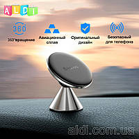 НОВИНКА Baseus - мощный магнитный держатель для телефона в автомобиль. Автодержатель.