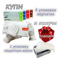 Перчатки медицинские латексные, опудренные, белые SANTEX, 50 пар в упаковке, размер — L
