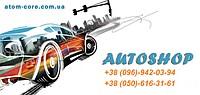 AvtoShop