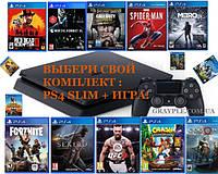 Комплект PlayStation Slim 4 1 TB+ игра