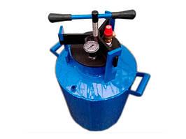 Автоклав газовий синій ТМХАРКІВ