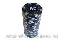 """Набор для покера: 25 фишек, номинал """"50"""""""