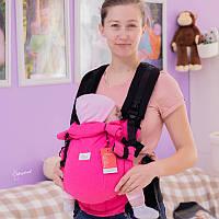 Май-рюкзак DI SLING Adapted Pink, фото 1