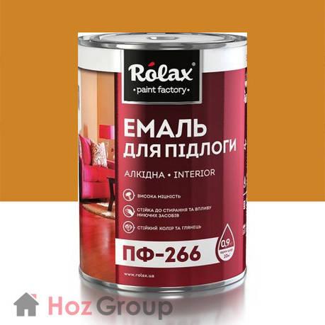Эмаль для пола ПФ-266 золотисто-коричневая 2,8кг Ролакс, фото 2