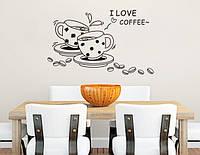 Інтер'єрна декоративна наклейка на стіну Кава / Интерьерная наклейка на стену Кофе, JM8268, фото 1