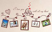 Інтер'єрна декоративнаналіпкаРамки для фото/ Интерьерная наклейка на стену Рамочки для фото (mAY640A)