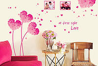 Інтер'єрна декоративна наліпка на стіну Квіти Кохання / Интерьерная наклейка на стену Цветы Любовь (AY7176A)
