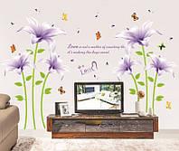 Інтер'єрна декоративна наліпка стікер на стіну Квіти / Интерьерная декор наклейка на стену Цветы (XL8106)
