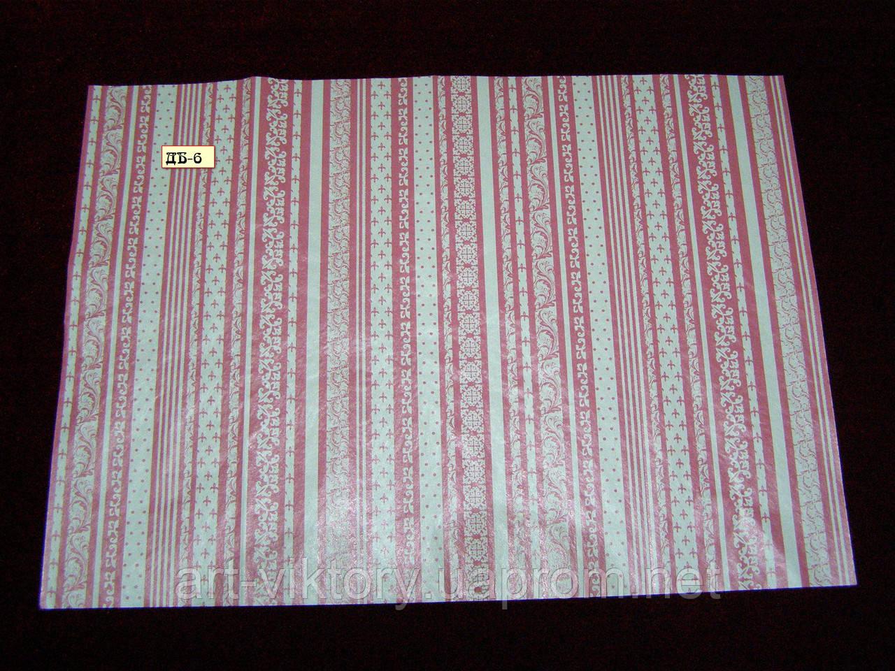 Декупажная бумага 25х35, плотность 17 грамм