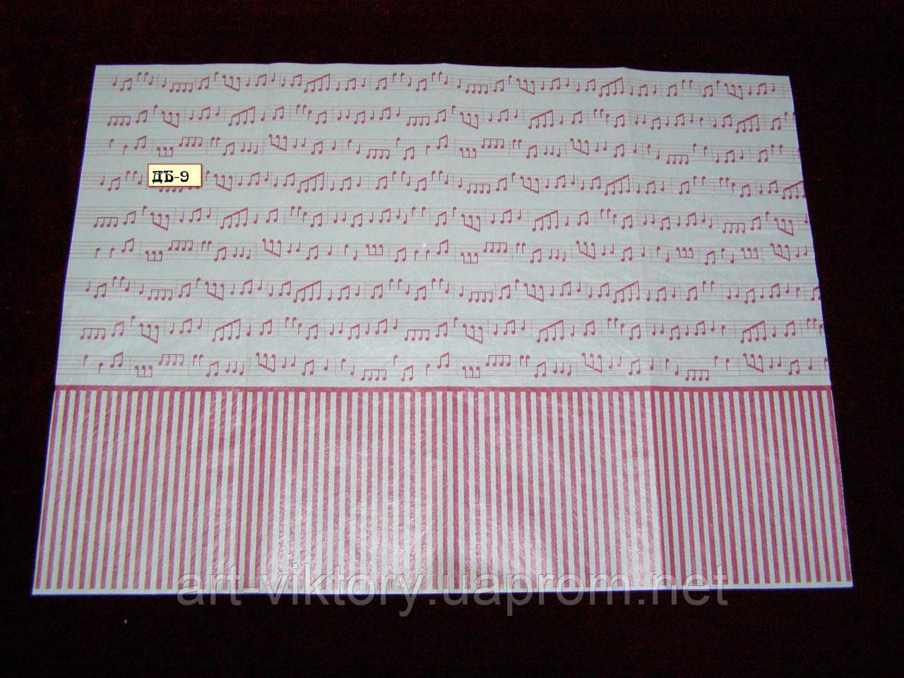 Декупажний папір 25х35, щільність 17 грам
