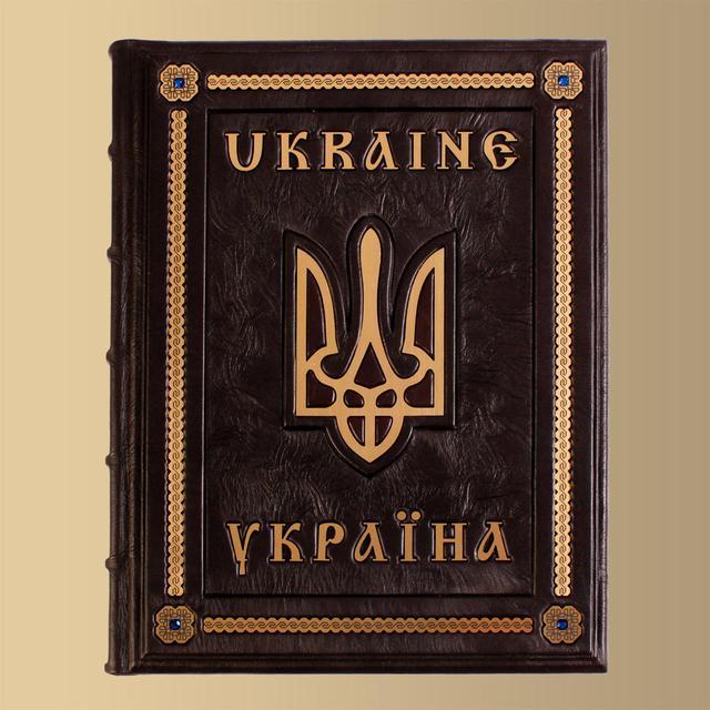 Книги об Украине