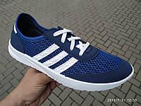 Кроссовки мужские на шнурках код 140 адидас  синие