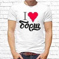 """Мужская футболка с принтом  """"Я люблю борщ"""" Push IT"""