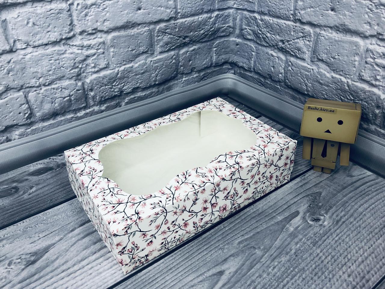 Коробка под зефир / *h=6* / 230х150х60 мм / печать-Сакура / окно-обычн / лк / цв