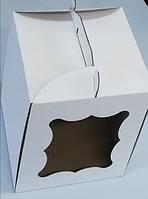 Тортовая упаковка с боковым окошком 250х250х300