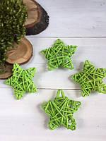 Ротанговые звёздочки  светло зелёные  6 см ( уп 4 шт )