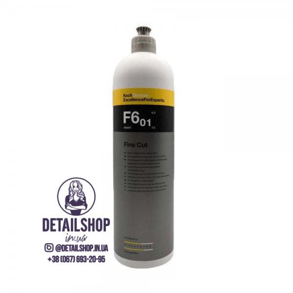 Koch Chemie Fine Cut F6.01 Мелкозернистая абразивная политура без содержания силиконового масла 1л