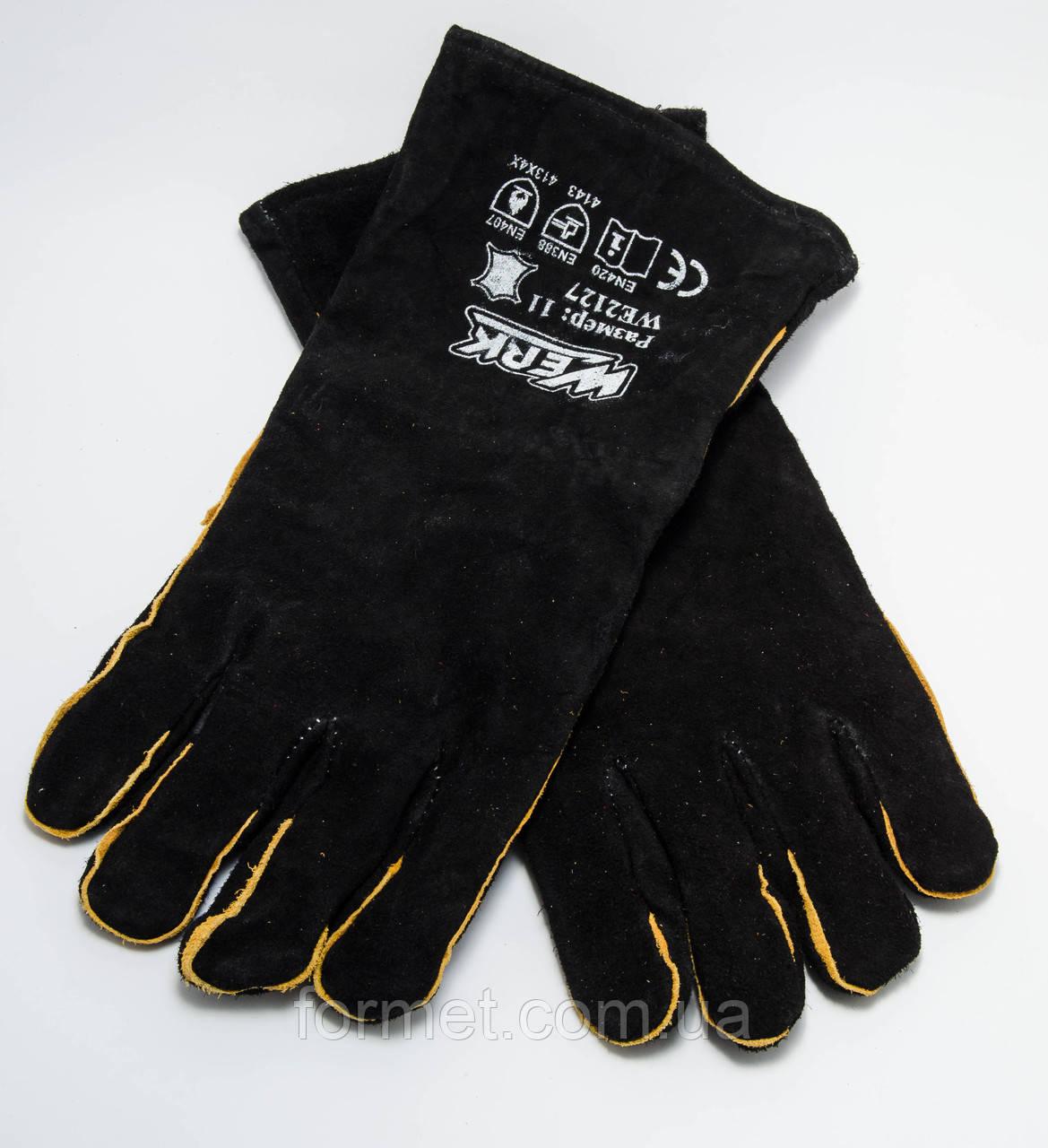 Рукавички-краги зварювальні чорні WERK