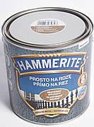 Краска  Hammerite (Польша) темно-синяя молотковая 2,5л