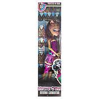 Кукла Monster High: Клодин Вульф