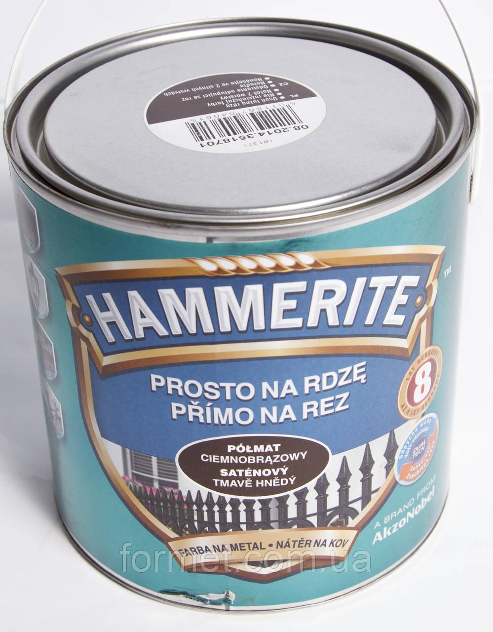 Краска  Hammerite коричневая матовая 2,5л