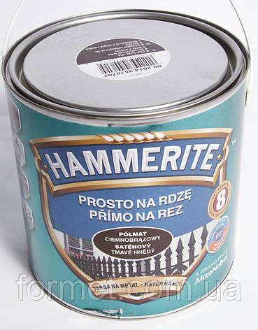 Краска  Hammerite коричневая матовая 2,5л, фото 2