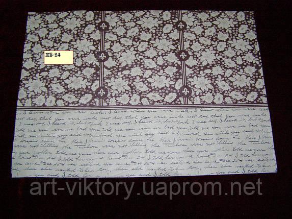 Декупажний папір 25х35, щільність 17 грам, фото 2